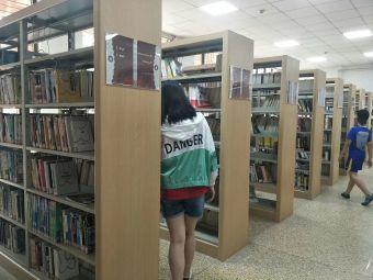 城阳区图书馆
