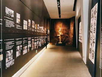 韩美林紫砂艺术馆