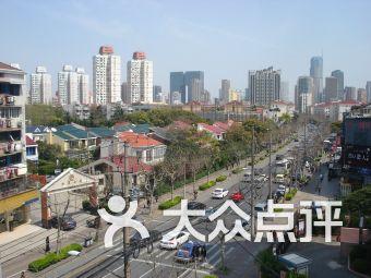 长宁文化艺术中心