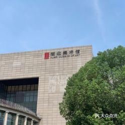 东湖路三官殿1号 近湖北省博物馆