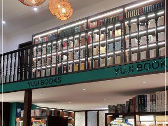 禹迹BOOKS(安阳店)