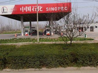 中国石油加油站(刘庄)