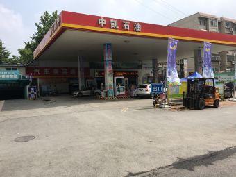 中石化(东片区145加油站)