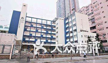 香港考试与评核局
