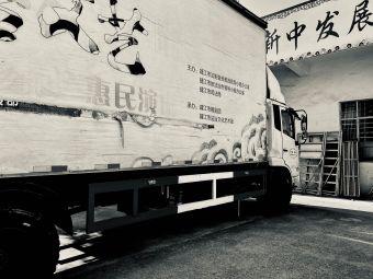 靖江锡剧团