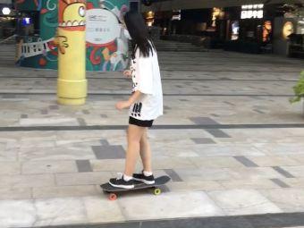 Tanminator滑板培训(徐汇滨江店)