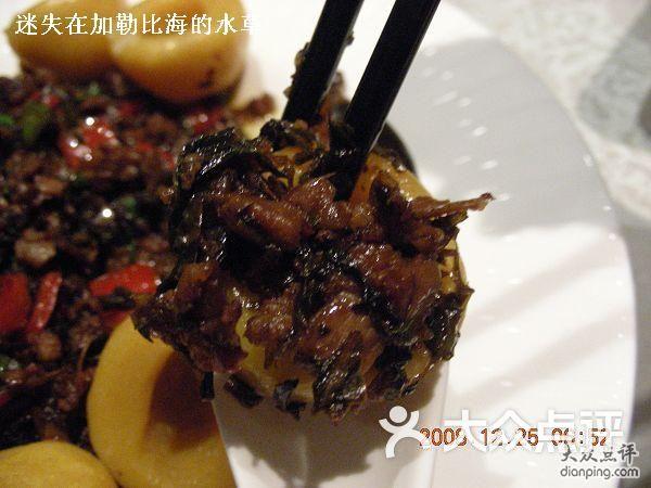 彩悦餐厅元宝外婆菜 图片 - 第1张