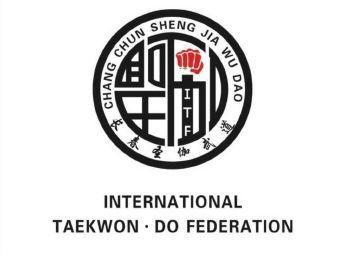 聖伽ITF自由搏击跆拳道馆