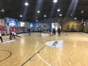 2K篮球公园室内篮球馆