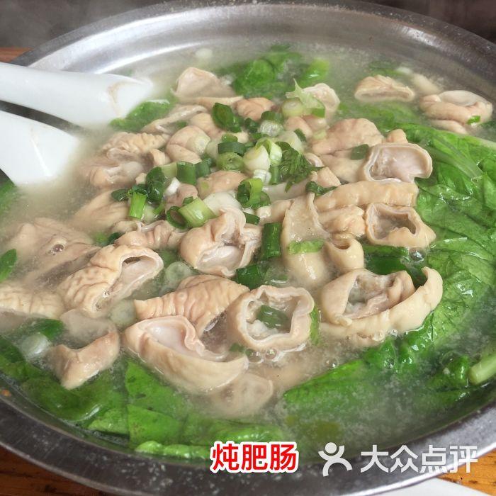 高师肥肠粉凉拌耳片图片-郑州牛排粉丽水肥肠图片