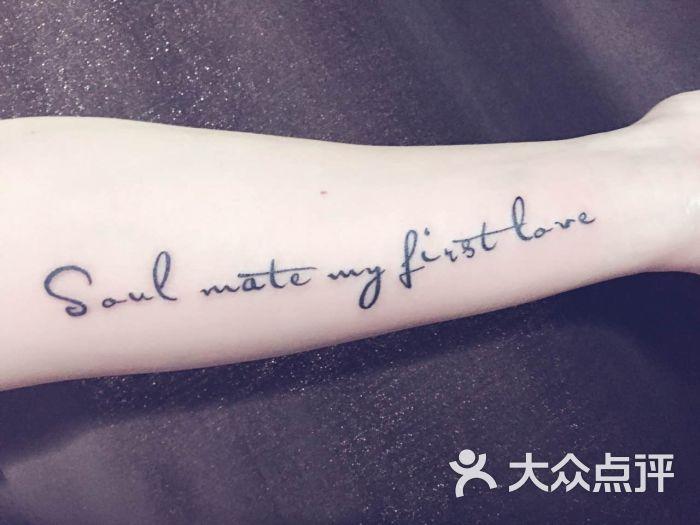 竹子刺青纹身工作室图片 - 第1张图片