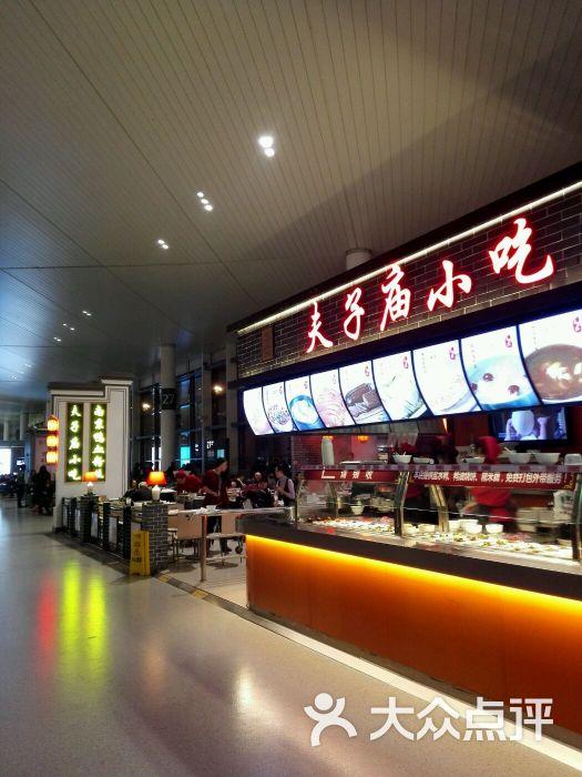 禄口国际机场的全部评价-南京-大众点评网