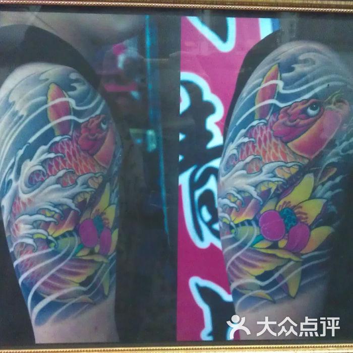 占山刺青imag7164图片-北京纹身-大众点评网