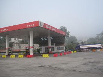 中国石化盐城佳达加油站