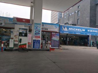 长虹路加油站