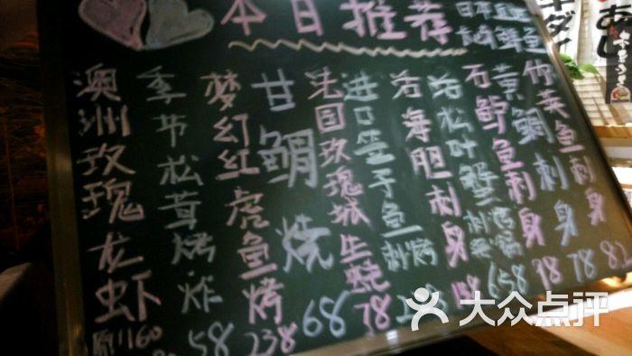 一炉一炉端烧(上海广场美食店)星空-第23张海南图片南洋图片
