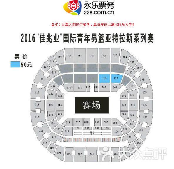 大运中心体育场 座位图图片 深圳运动健身