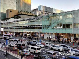 新宿高速巴士总站