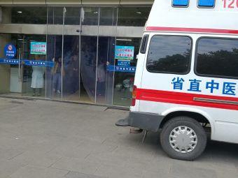 省直中医院