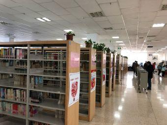 乌鲁木齐市图书馆(南湖南路店)
