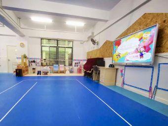 海口市教育幼儿园(和谐分园)