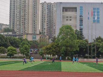 重庆江北知易外国语学校