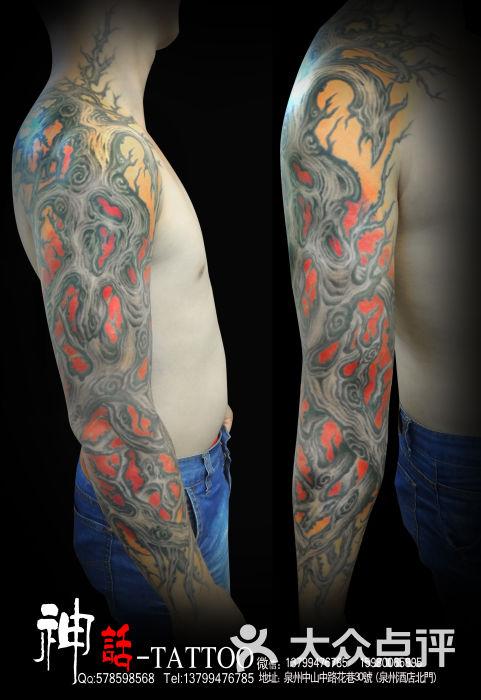 大臂树藤纹身手绘