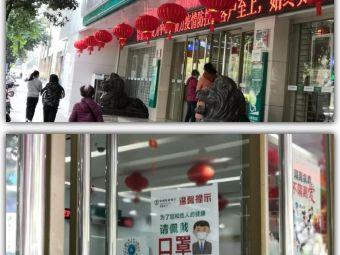 中国农业银行(桂林分分钟支行)