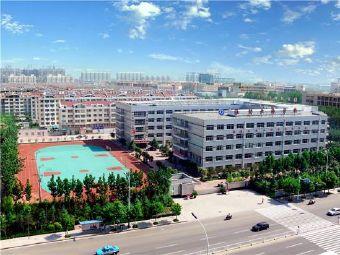 潍坊北海学校