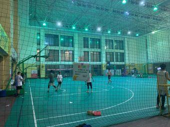 速特篮球馆