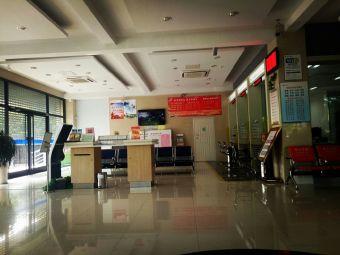 江苏银行(亭湖支行)