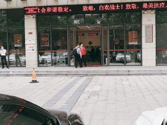浙江稠州商业银行(美美时尚广场店)