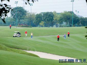 桃园高尔夫