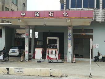 流水石化加油站