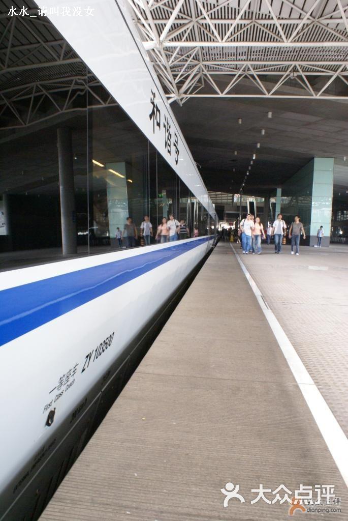 和谐号动车组-列车图片-上海生活服务-大众点评网