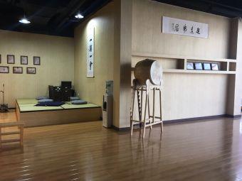 千林武道·剑道空手道(金鹰购物中心店)