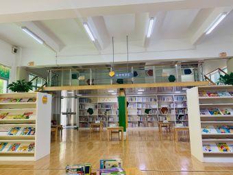 陈延奎图书楼