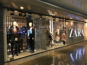 ZARA(機場DFS店)