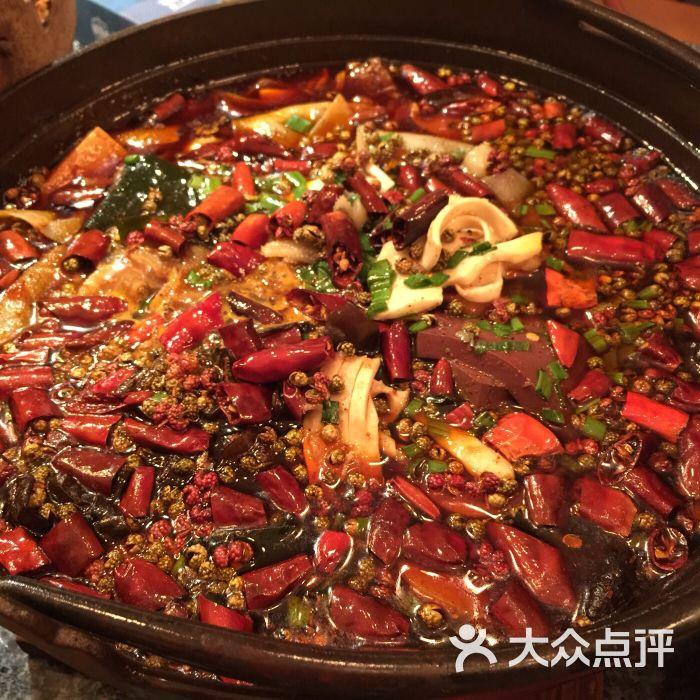 锅佰味重庆江湖菜
