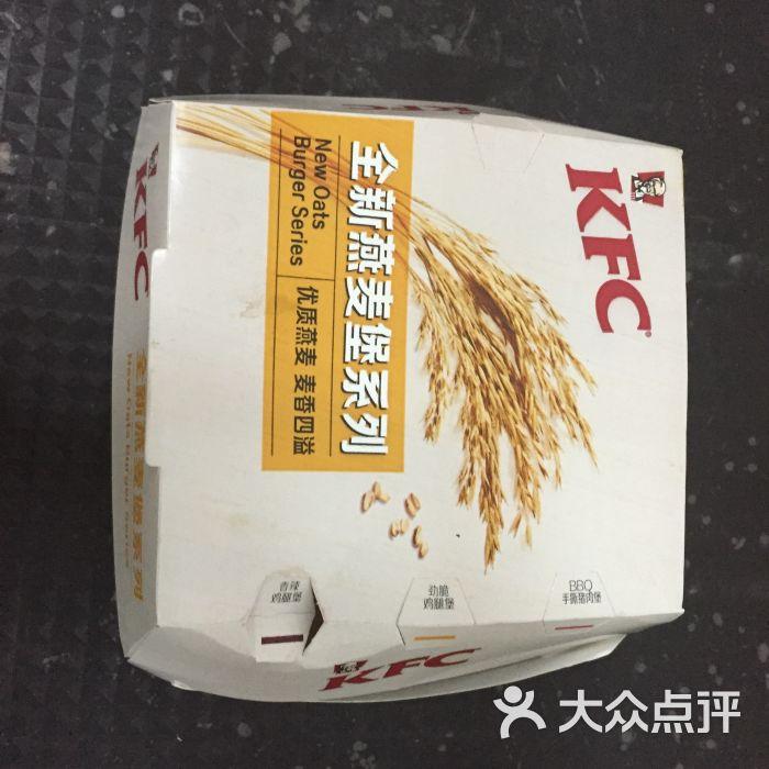 肯德基宅急送(英武店)-美食-兴化市美食十名图片西塔前图片