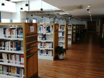 秦淮区图书馆