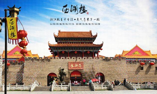 紫鑫大酒店·婚宴电话,地址,价格(图)-长沙-大众点评网