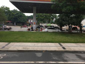 万安路西段加油站