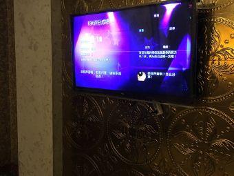 宏跃KTV