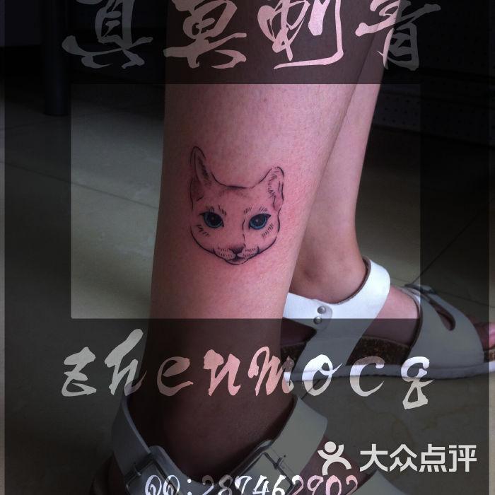 宁德专业女纹身师—真莫刺青—脚踝猫头纹身                 宁德