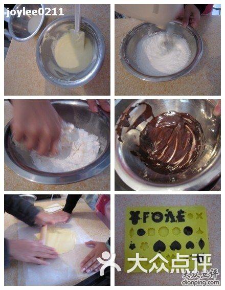 打奶油做主体,融化巧克力,捏黄油面团擀皮