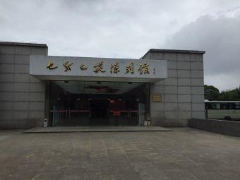 苏中国防园