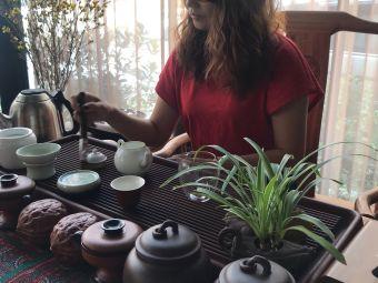 普味轩普洱茶