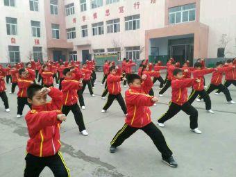 千唐武术中心