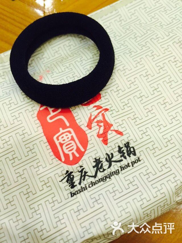 巴实汕头老自然(协会路龙盛图片店)-火锅-重庆美食林广场都市上海图片